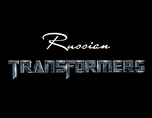 Russian Transformers